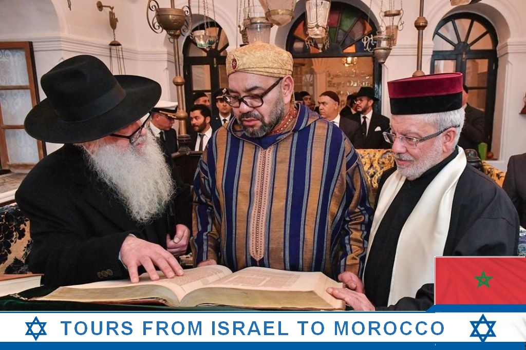 Tours from Israel to Morocco